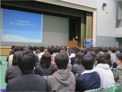 新入生ガイダンス1