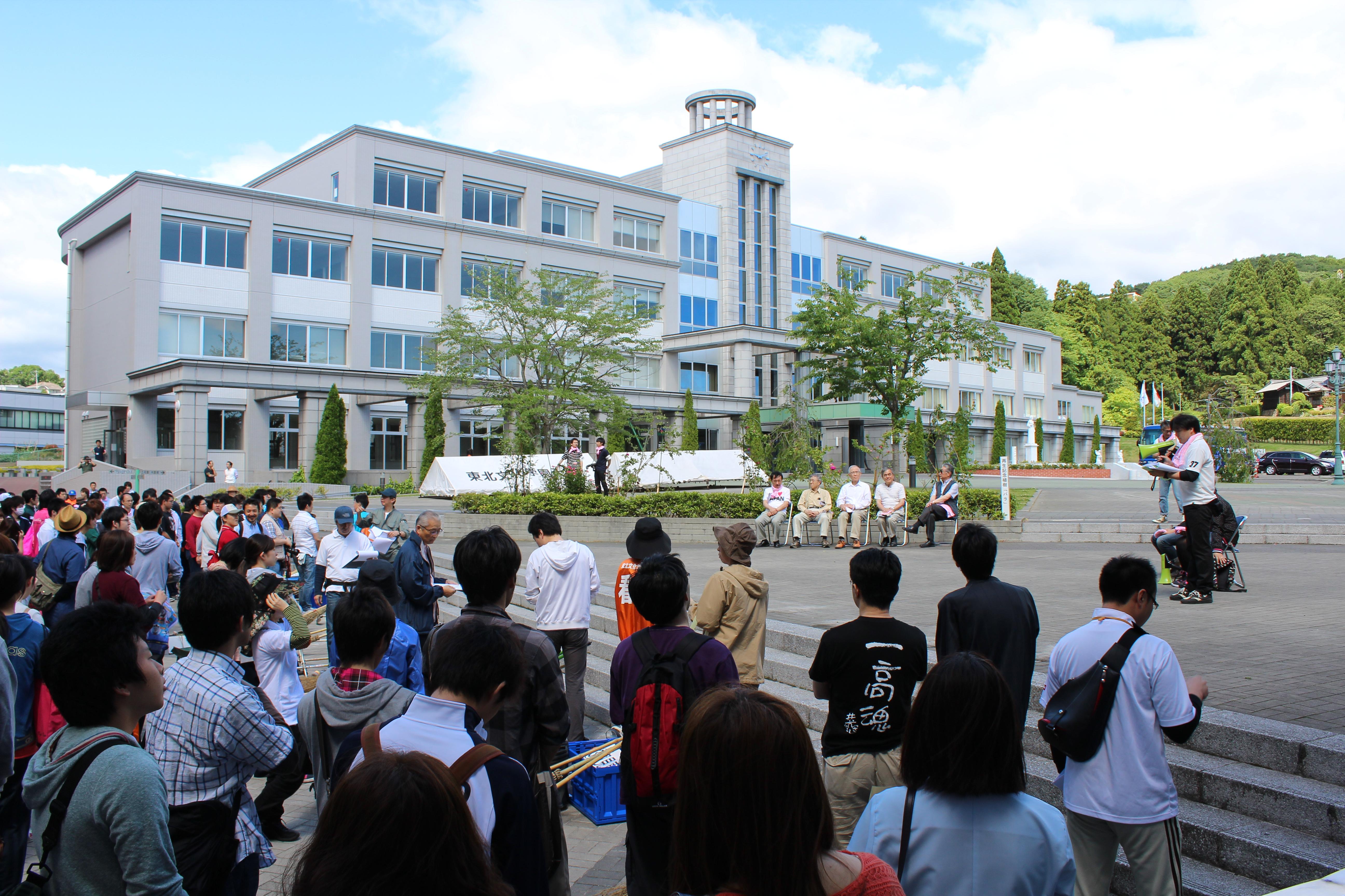 学園 東北 大学 文化