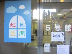 5号館入口