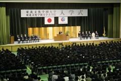 H27入学式