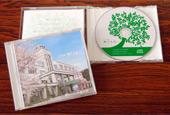 学園歌「輝ける者」CD